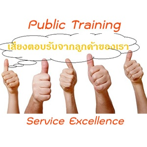 ตำแหน่ง: Senior Administration Executive